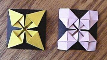 Origami Windmill Base - windmill base