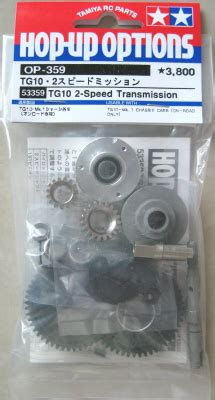 Original Tamiya 15349 Pro Speed Gear Set For Ma Ms Chassis vellrip tamiya tg10 2 speed transmission 53359 one way bearing and centrifugal clutch allow