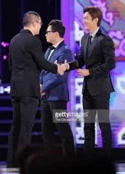 film korea quickly korea drama awards episode 01 english subtitles watch