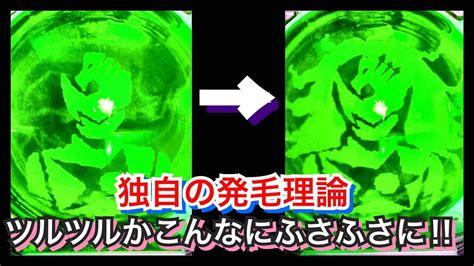 Dx Kyutama Sp Set Kyuranger Original 宇宙戦隊キュウレンジャー 驚異の発毛力 dxキュータマセットsp カミノケキュータマ 音声確認
