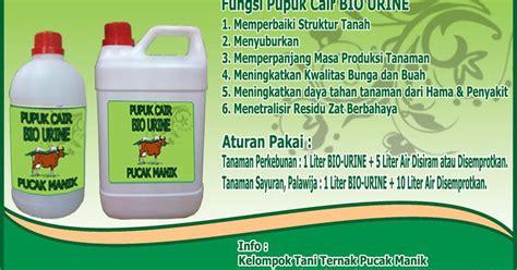 bio urine adalah kelompok tani ternak pucak manik produk bio urine pucak manik