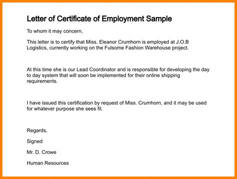 certification letter employment 4 employee certification letter mail clerked