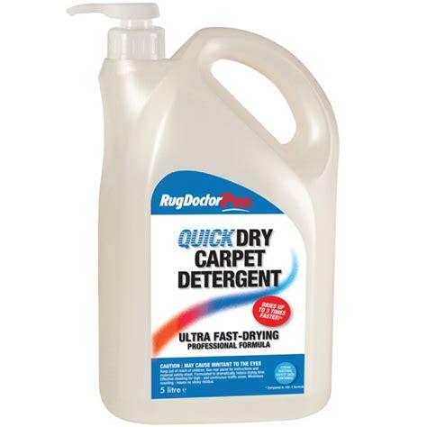 carpet detergent rug doctor rug doctor carpet cleaner detergent