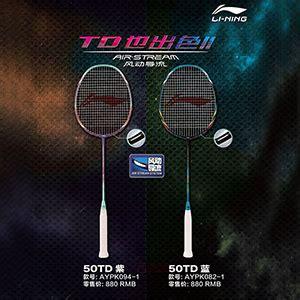 Original Lining 3d Breakfree N80 Ii Raket Badminton lining li ning li ning kason badminton rackets best