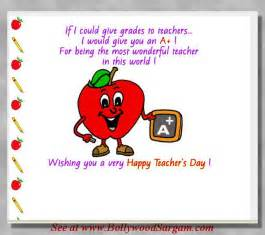 birthday cards for teachers greeting cards for teachers day