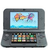 nintendo 3ds xl console best price 5 best handheld consoles reviews of 2019 in the uk