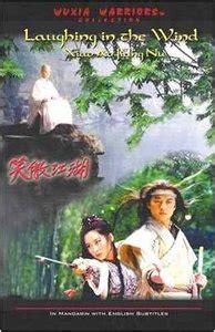 unduh film mandarin 301 moved permanently