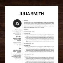 Cool Resume Template by The World S Catalog Of Ideas