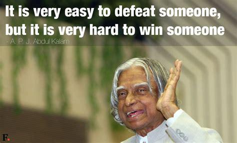 Apj Abdul Kalam Quotes Apj Abdul Kalam Quotes About Difficulties Quotesgram