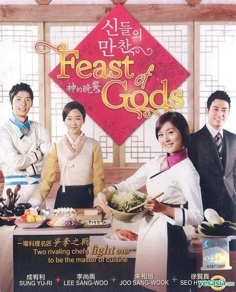 The Kitchen Korean Drama by Yesasia Feast Of The Gods Dvd End Subtitled