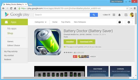 chrome web store apk downloader add quot apk quot button to chrome for all apps on play store techgainer
