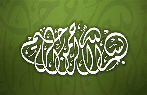 Kaligrafi Bismillah Assalamualaikum tulisan arab bismillahirrahmanirrahim myideasbedroom