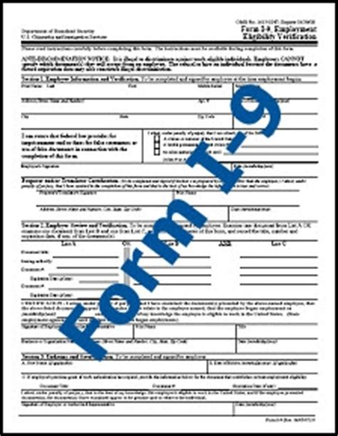 printable version of form i 9 watch for i 9 revisions next year maybe earl capps on