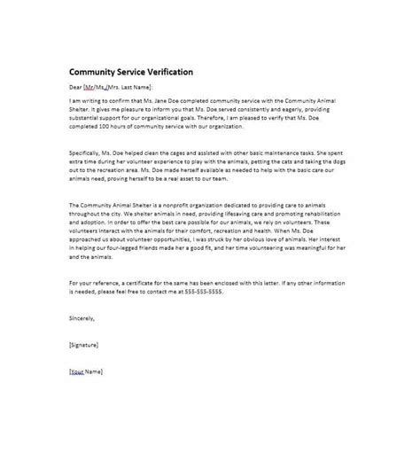 certification letter for community service community service letter 40 templates completion