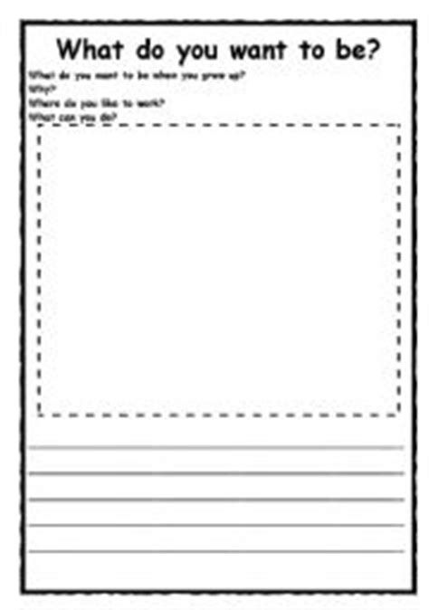 When I Grow Up Worksheet by What Do You Want To Be When You Grow Up Worksheet By Queenie