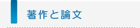 Wakai W 005 M 著作と論文 論文 京都大学防災研究所 斜面災害研究センター