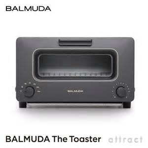Toaster Amazon Balmuda バルミューダ The Toaster ザ トースター K01a カラー 2色 デザイン 寺尾 玄