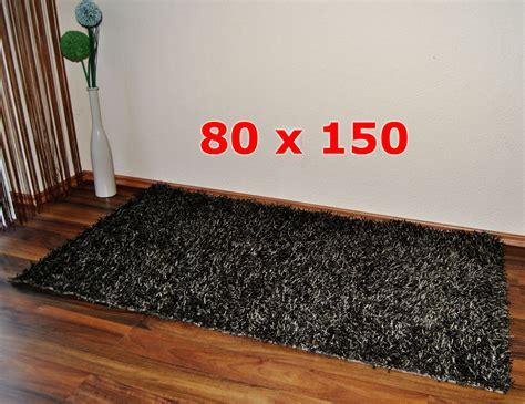 teppich 80 x 150 cm langflor shaggy beige braun oder grau - Teppiche 80x150