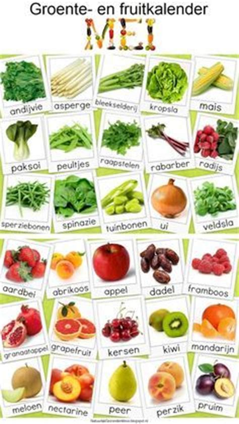 o mei vegetables 17 best images about seizoenskalender on