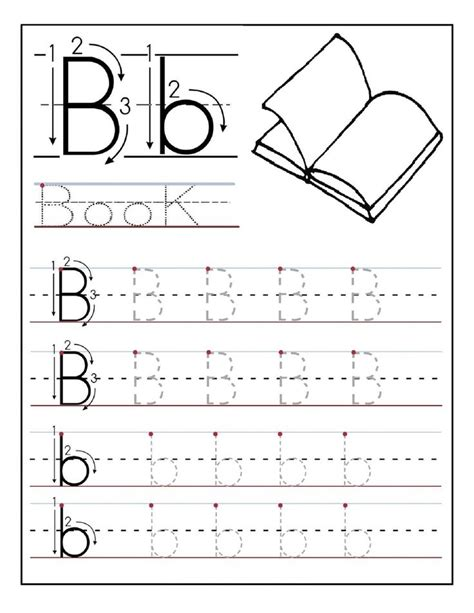 printable alphabet letters learning write alphabet letters learning to write letters font