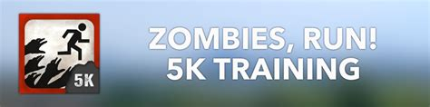 zombies run couch to 5k zombies run