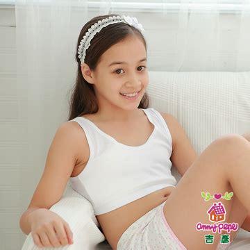 Attipas Cutie White L anny pepe grow vest