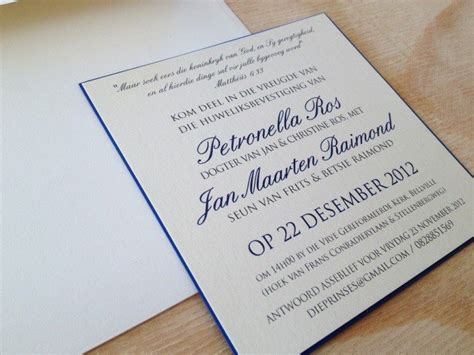 Wedding Invitation Card Sle In