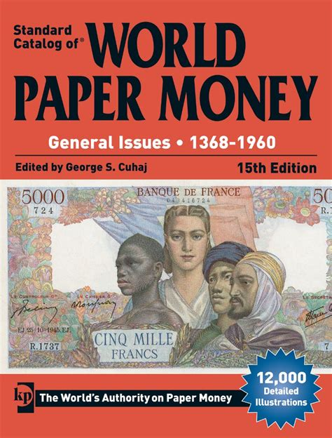 the world s catalog of paper money price guide