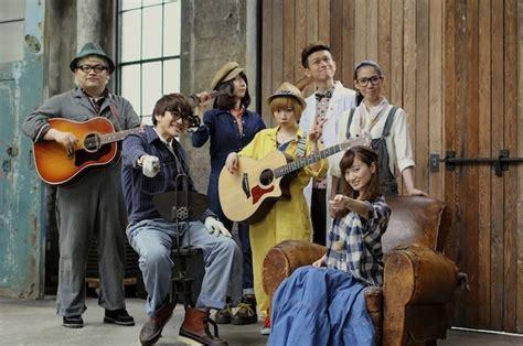 goose house members goose house song lyrics metrolyrics