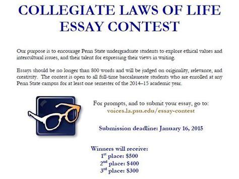 Laws Of Essay Contest collegiate laws of essay contest liberal arts