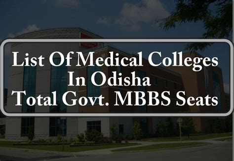 Govt Mba Colleges In Bbsr by List Of Colleges In Odisha Total Govt And