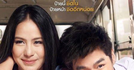 download film thailand romantis first kiss first kiss thai romantic comedy movie 2012