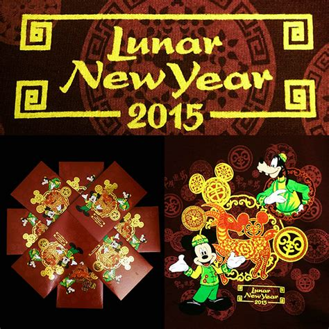 new years in disney world 2015 happy lunar new year celebration returns to disney