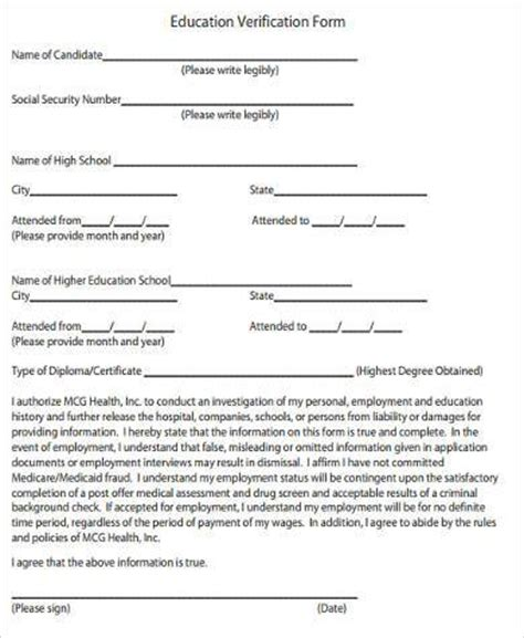 Background Check Education Verification 8 Verification Form Sles Free Sle Exle