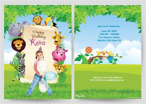 Birthday Invitation Card Design Free Birthday Invitation Cards My Birthday Pinterest