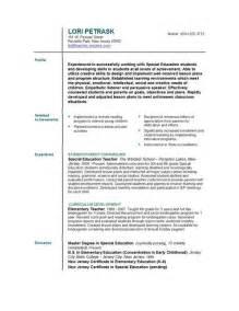Teacher Resume Help Internship Resume Internship Resumes Essentials
