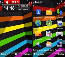 nokia 110 colorful themes download free all categories mobile phone themes for nokia