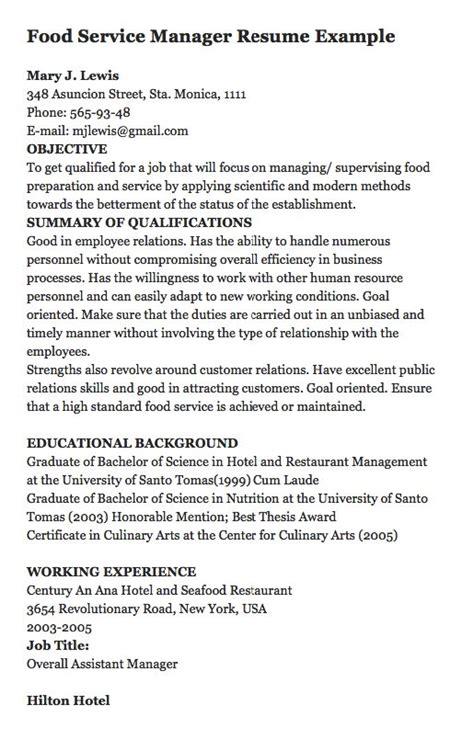 Well Written Resume Objectives by 25 Best Ideas About Resume Objective Exles On Objective For Resume
