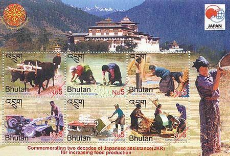 Mofa Bhutan by 外務省 Oda Odaとは Odaちょっといい話 ブータン発行oda記念切手 食糧増産計画 2kr 20周年