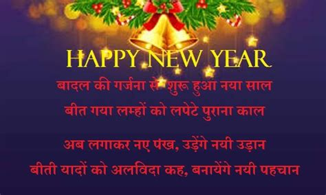 slogan on happy new year slogan on happy new year 28 images happy new year 2018