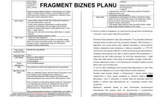 бизнес план продаж по образцам