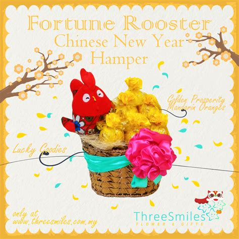 new year fortune rooster new year 2015 fortune for rooster 28 images new year