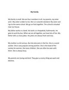 Essays About Family by Essay On My Family In