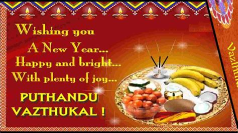 new year tamil messages tamil new year 2018 puthandu festival 2018