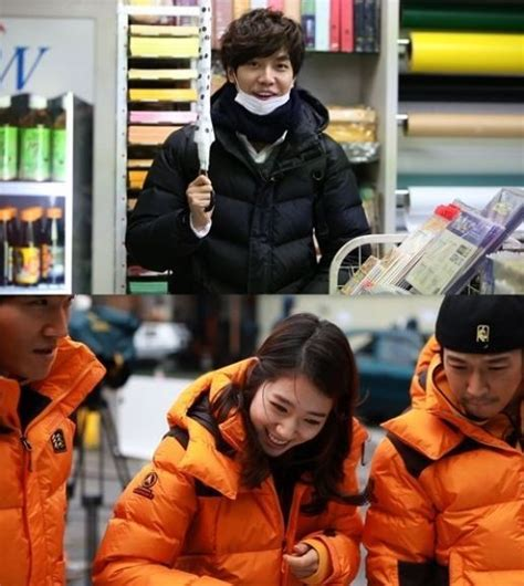 lee seung gi park shin hye drama the top 3 most watched episodes of quot running man quot soompi