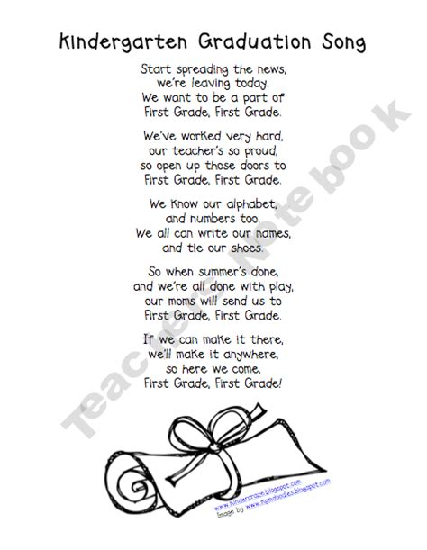 printable toddler songs kindergarten graduation song printable lyrics to first