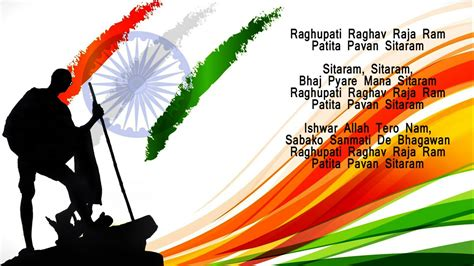 raghupati raghava rajaram song instrumental sitar youtube
