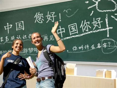 learn chinese language in cairns 187 china australia consult