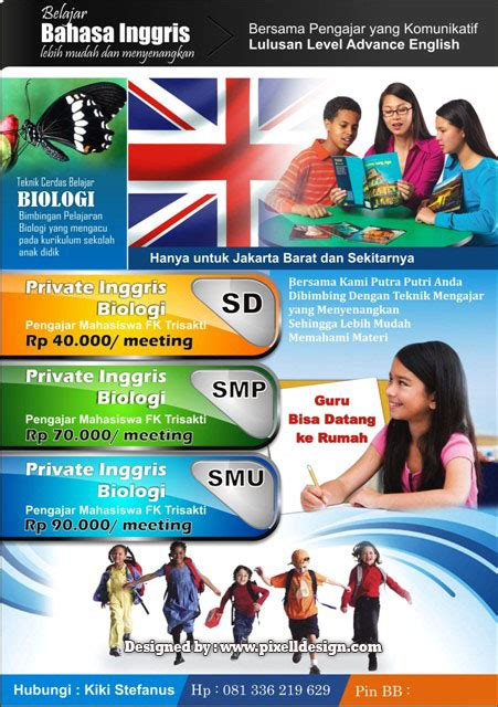 gambar desain brosur sekolah desain brosur pendidikan brosur bimbel brosur les privat