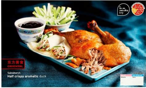 sainsbury s new year meal deal sainsbury s half aromatic duck with pancakes hoi